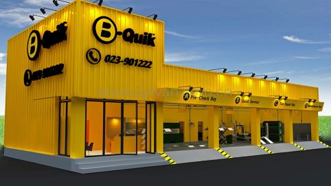 Automotive Tire Shop Design Project - Building Exterior - JoyDesign