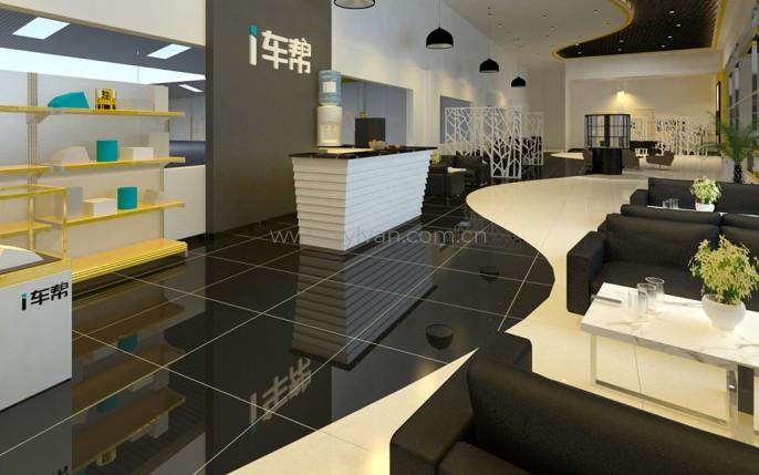 General Automotive Repair Shop Design Project - Reception Area - JoyDesign