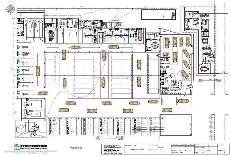 汽修厂车间设计图纸-车峰汇-卓一设计