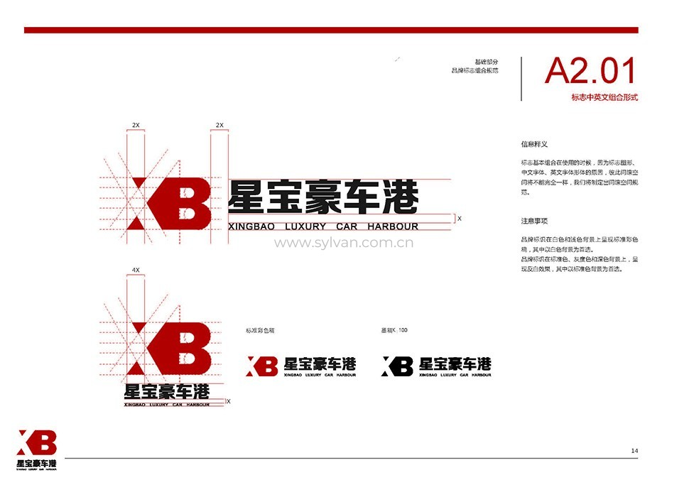 General Automotive Repair Shop Design Project - Visual Identity - JoyDesign