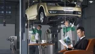 广州将建永久性汽车后市场产业园