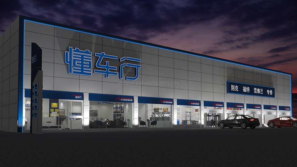 General Automotive Repair Shop Design Project - Building Exterior - JoyDesign