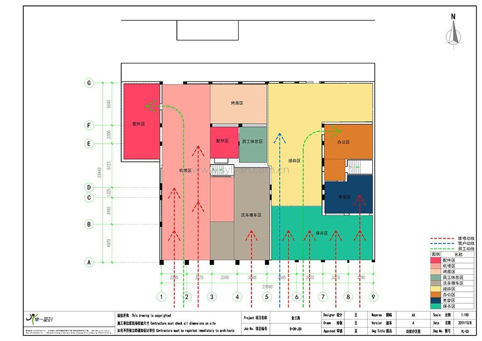 General Automotive Repair Shop Design Project - Construction Drawing - JoyDesign