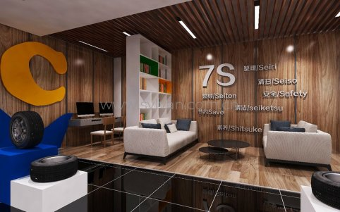 Auto Repair Shop Design Case - Reception Area - JoyDesign