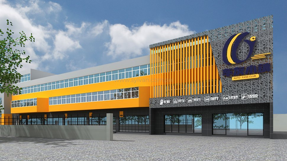 Auto Repair Shop Design Case - Building Exterior - JoyDesign