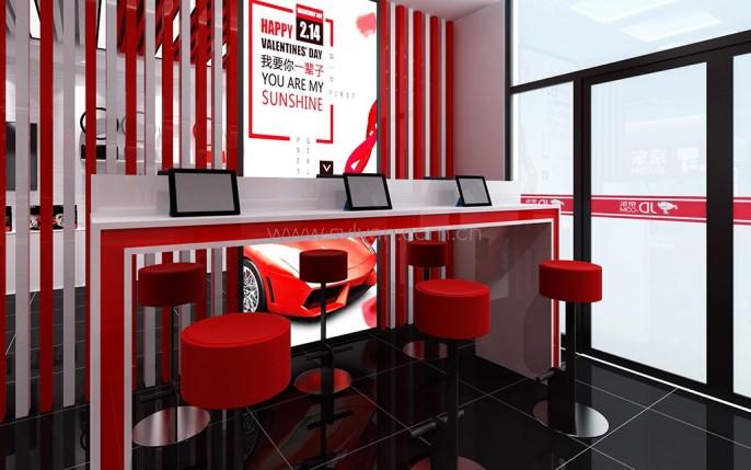 Automotive Quick Repair Service Design Project - Reception Area - JoyDesign