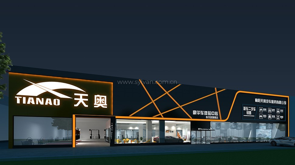 First-class automotive repair shop design project - Building Exterior - JoyDesign