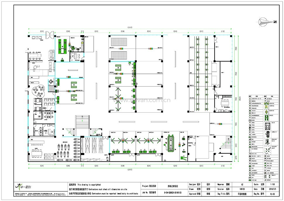 Second-Class auto repair shop design case - Construction Drawing - JoyDesign