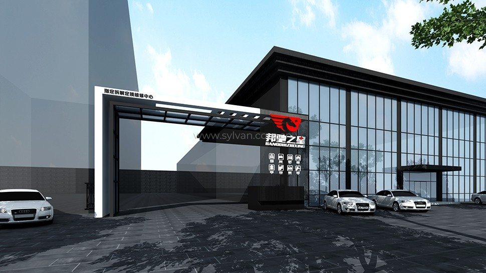 Second-Class auto repair shop design case - Building Exterior - JoyDesign