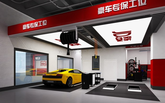 Automotive Quick Repair Service Design Project - Workshop Area - JoyDesign