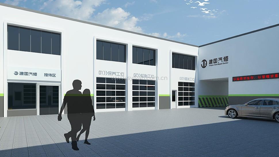 General Automotive Repair Shop Design Case - Building Exterior - JoyDesign