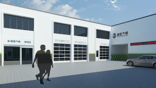 General Automotive Repair Shop Design Case - Building Exterior - JoyDesign