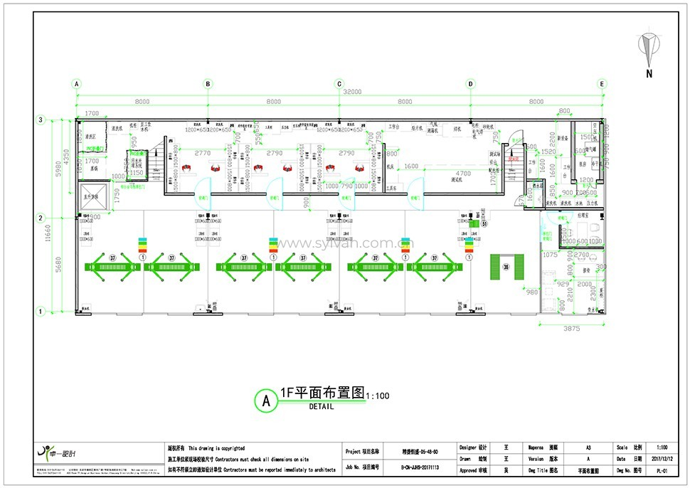 Automotive Gearbox Repair Center Design Project - Construction Drawing - JoyDesign