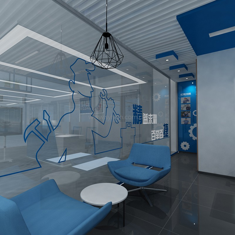 Automotive Gearbox Repair Center Design Project - Reception Area - JoyDesign