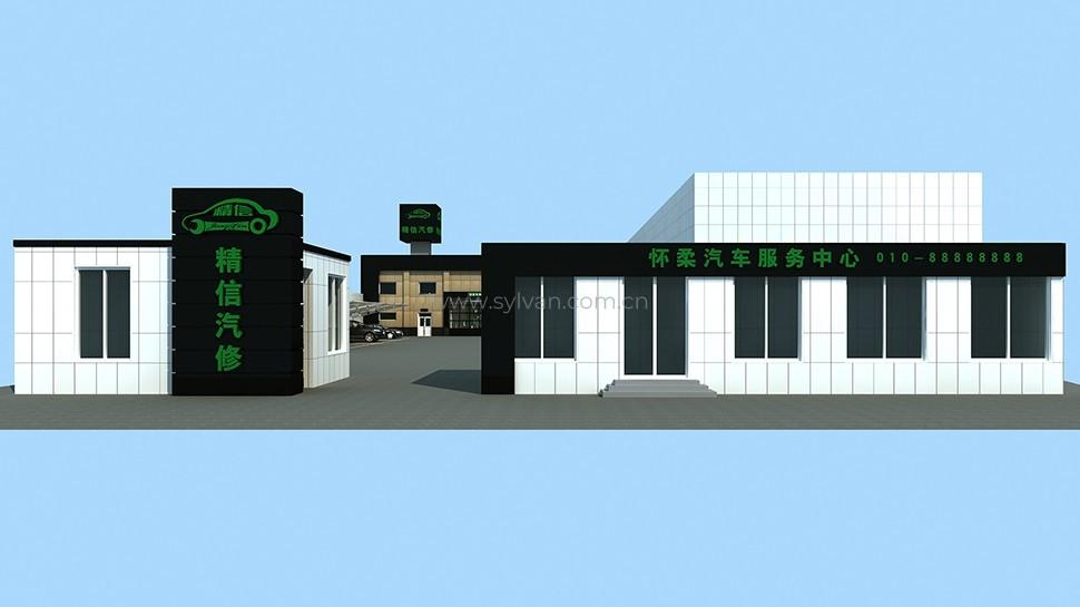 General Automotive Repair Shop Design Project - Building Exterior - JoyDesign