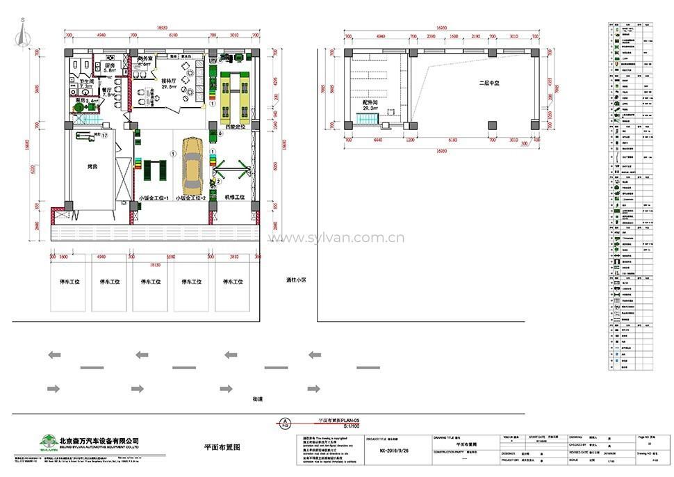 汽修厂车间设计图纸-南星-卓一设计
