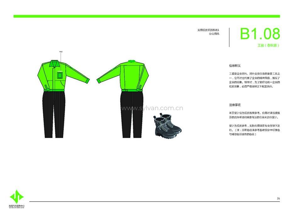 Automotive Quick Repair Service Design Project - Visual Identity - JoyDesign