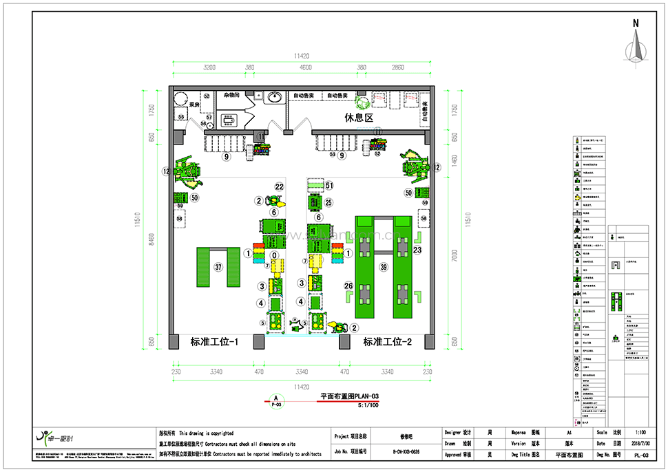 automotive shop layout floor plan - xiuxiuba