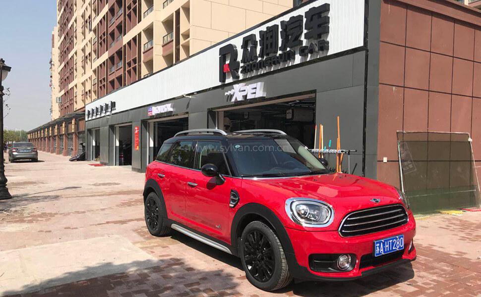 南京众润汽车维修有限公司外观装修效果
