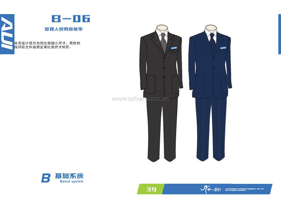 天元陆兵VI设计手册9