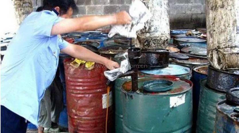 汽修厂废油