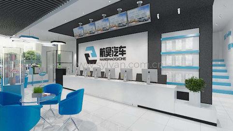上海汽修厂休闲区装修效果图-航昊汽车