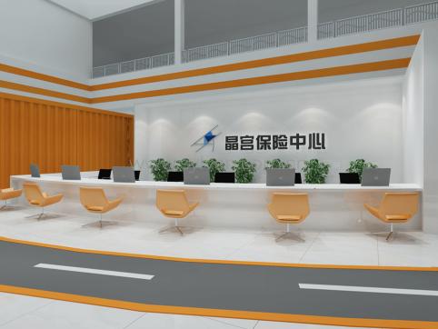 汽修厂保险中心装修设计效果图-晶宫集团-卓一设计